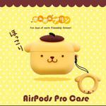 Sanrio Pom Pom Purin Airpods Pro Case