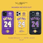 MAMBA Never Out iPhone Case