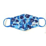Blue Camouflage Pattern Face Mask