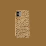 Instant Noodles Shaped iPhone Case