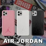 Embossing Jumpman iPhone Case