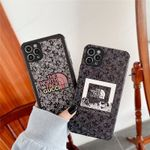 Fashion TNF Colorful Pattern iPhone Case
