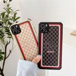 Luxury Classic CD Flower Leather iPhone Case