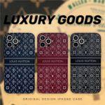 Luxury Brand L Silicone iPhone Case