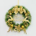 Artificial Christmas Unlit Wreath 15.75'' Hanging For Home Decor