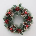 """Artificial Christmas Unlit Wreath Door Hanging 11.8"""" x 11.8"""" Rattan Pendant For Home Decor"""