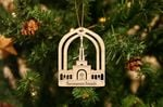 Wooden Sacramento Temple Christmas Ornament For Tree Decoration