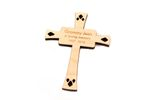 Cross Personalized Christmas Wooden Ornament