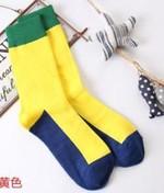 Yellow Socks Lovely Birthday Gift For Men Women Comfortable Unique Socks