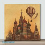 Mini-Moving To Moscow Square (Already Framed Canvas)