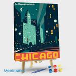 Chicago_Modern Magnificent Mile