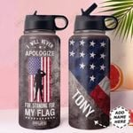 Veteran Personalized HHW1510005 Stainless Steel Bottle With Straw Lid