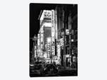 Night Street Scene IV