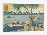Long-Line Fishing On The Miyato River, 1832-34