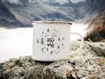 Stay Wild Wedding Mugs Mountain Wedding Camping Mug Enamel Mug Personalised Custom Wedding Gift Anniversary Gift
