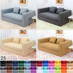 Elastic Solid Color Corner Sofa Covers Modern Sofa