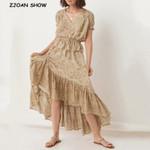 219 Bohemian Khaki Floral Print Long Skirt