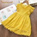 Clothes Lace And Ball Design Kids Dress Party Dress