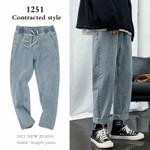 Jeans Men Loose Straight Leg Pants Elastic Waist Casual Ankle-length