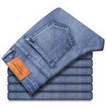 Men's Stretch Straight Fit Jeans Men's Denim Pants Style