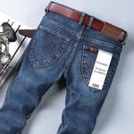 Men's Jeans Business Casual Elastic Comfort Straight Denim