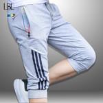 Shorts Men Brand Clothing Hip Hop Mens Short Sweatpants Jogger