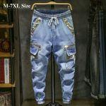 Streetwear Camouflage Stitching Men's Jeans