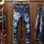 Male Jeans Denim Slim Fit Pants Trousers