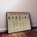 The Seven Virtues Of Bushido Gi Rei Yu Meiyo Jin Poster Canvas Best Gift For Kanji Lovers Poster