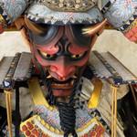 ⚡️Uncle Oni Mask