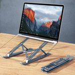 ADJUSTABLE & PORTABLE ALUMINUM LAPTOP STAND - N