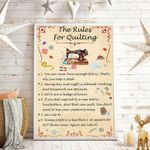 The Rules For Quilting Vertical Poster