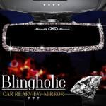 ❤️ Blingholic Car Rearview Mirror