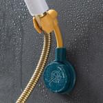 🚿Universal Adjustable Shower Bracket
