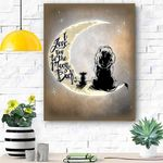 To My Daughter Lion Canvas Print Wall Art - Gift For Daughter - Matte Canvas #86873