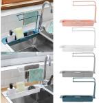 Free Shipping✨Telescopic Sink Storage Rack