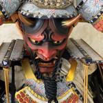 Uncle Oni Mask