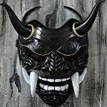 Samurai Assassin Demon Mask