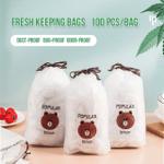 (Hot Sale)🔥 Fresh Keeping Bags 100pcs