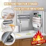 Multifunction Film Storage Rack(Nail Free) - 🔥Semi-Annual Sale - 50% Off !!!