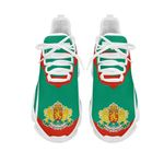 3D Clunky Sneakers - Bulgaria - Limited Edition