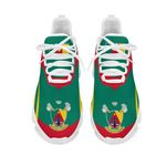 3D Clunky Sneakers - Cameroon - Limited Edition