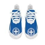 3D Clunky Sneakers - Greece - Limited Edition