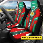 Car Seat Covers (Set of 2) 'Bulgaria' Cranid-X1