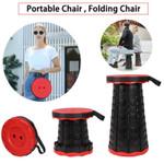 ☀️ Portable Folding Stool