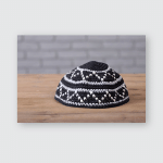 Knitted Jewish Kipa Judaism Religious Concept Poster, Pillow Case, Tumbler, Sticker, Ornament