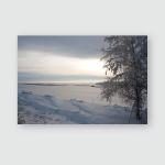 Zhigili Area Near Zhigulevsk City Winter Poster, Pillow Case, Tumbler, Sticker, Ornament