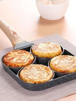 ✅ Four Hole Frying Pan