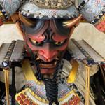 ❤️ Uncle Oni Mask