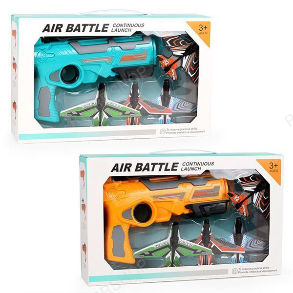 CATAPULT AIRPLANE TOY (MODEL IN 2021) - N